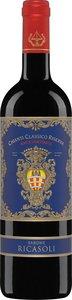 Barone Ricasoli Rocca Guicciarda Chianti Classico Riserva 2010