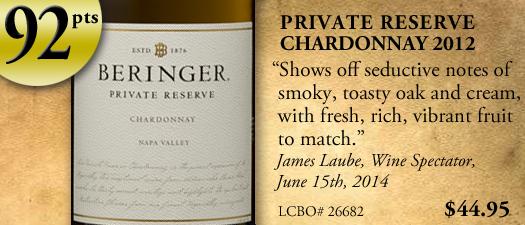 Beringer Private Reserve Chardonnay