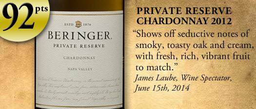 Beringer Private Reserve Chardonnay 2012