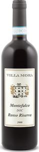 Villa Mora Montefalco Rosso Riserva 2008
