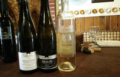 Antonopoulos Vineyard wines