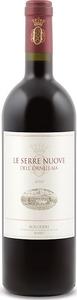Le-Serre-Nuove-Dell'ornellaia-2013
