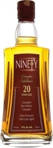 Ninety 20 Year Old Whisky