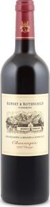 Rupert & Rothschild Classique 2012