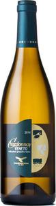 Campagnola Chardonnay 2015