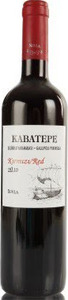 Suvla Vineyards Kabatepe Kirmizi Red 2013