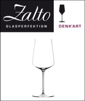 Zalto Universal Wine Glass Offer
