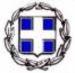 Greek Consulate