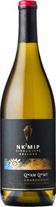Nk'mip Qwam Qwmt Chardonnay 2013
