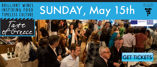 Taste of Greece - Special Sunday Afternoon Event