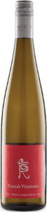Flat Rock Nadja's Vineyard Riesling 2015