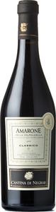 Cantina Di Negrar Amarone Della Valpolicella Classico 2012