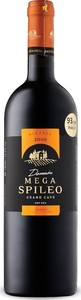 Domain Mega Spileo Red 2010