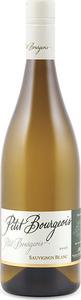 Henri Bourgeois Petit Bourgeois Sauvignon Blanc 2015