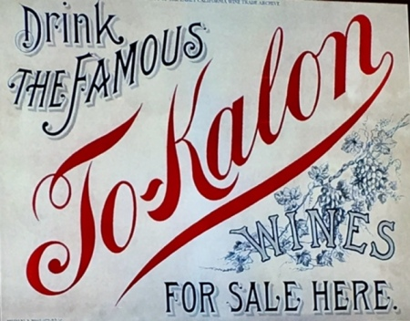 To-Kalon Wines - Vintage poster