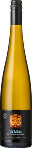 Tantalus Old Vines Riesling 2014