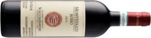 http://www.winealign.com/wines/102509-Scacciadiavoli-Montefalco-Rosso-2012