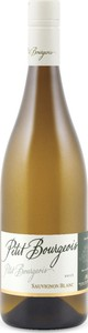 Henri Bourgeois Petit Bourgeois Sauvignon Blanc 2016