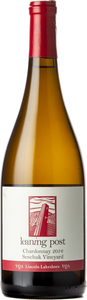 Leaning Post Wines Chardonnay Senchuk Vineyard 2016