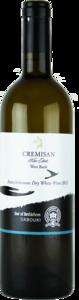 Cremisan Wine Dabouki 2016