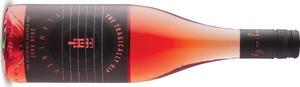 Stoney Ridge The Tragically Hip Flamenco Rosé 2020